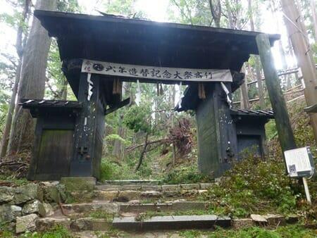 愛宕山 黒門